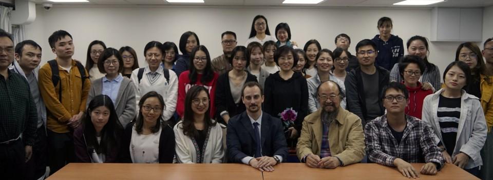 City University of Macau & OAAP Guangdong | 12-16/3/2019